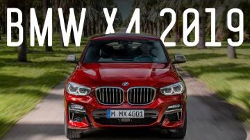 НОВЫЙ BMW X4 2019 / Большой Тест Драйв