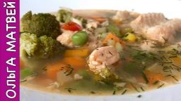 Ольга Матвей  -  Уха из Красной Рыбы ( Простой и Вкусный Рецепт) | Salmon Soup Recipe
