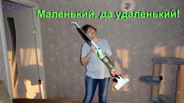 Ольга Уголок Прошёл месяц. Как работает мой пылесос.