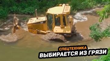 Тракторы и тяжелая техника выбираются из грязи