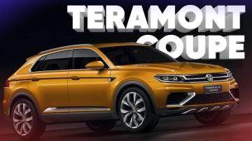 Дешёвый Ку Восьмой/Volkswagen Teramont Coupe/Большой Тест Драйв