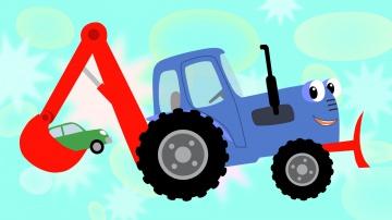Песни для детей  Веселая песенка про Синий Трактор