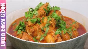 Позитивная Кухня СЕКРЕТ КУРИЦЫ КАРРИ Настоящее индийское КАРРИ Вкусное горячее блюдо | Indian Chicke