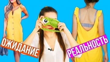 Разоблачаем китайца™ Светящиеся волосы Лупоглазая маска и прозрачная сумка Afinka