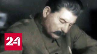 Секретно Сталину  Главная загадка Великой Отечественной Документальный фильм