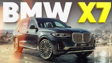 Император кроссоверов/BMW X7 2019/БМВ Икс семь/Большой тест драйв