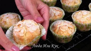Домашние Творожные кексы к чаю за 30 минут Люда Изи Кук выпечка