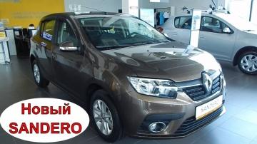 Новый Renault SANDERO 1,6, 113л.с.,5МТ  Drive экстерьер интерьер топовая комплектация