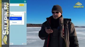 Обзор рыболовного портала и мобильного клиента rnarod.su [salapinru]