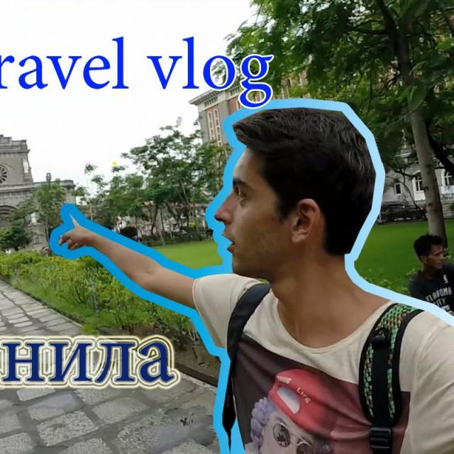 Плюсы и минусы  отдыха на Филиппинах