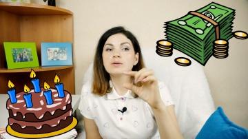 Я ТОРТодел Как рассчитать стоимость торта
