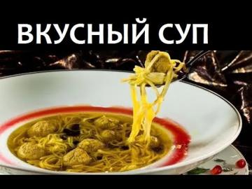 Сталик Ханкишиев О новогоднем столе и простой, но ВКУСНЫЙ СУП после праздника