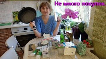 Ольга Уголок Мои покупки Тестирую новую сковороду