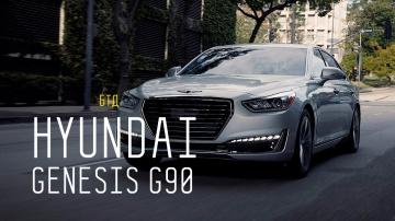 Hyundai Genesis G90 - Большой тест-драйв