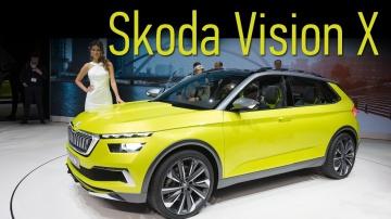 Концепт Skoda Vision X почти серийный кроссовер   Авторевю