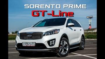 Тест драйв Kia Sorento Prime GT Line Обзор Киа Соренто Прайм ГТ Лайн 2016-2017