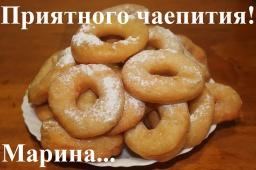 Пончики в мультиварке рецепт пончиков как приготовить дрожжевые пончики