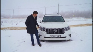 Toyota Land Cruiser Prado 2018 Едем по следам Патриота