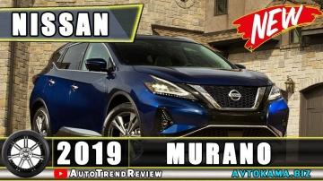 Новый 2019 Nissan Murano (Ниссан Мурано): Обзор,Характеристики,Цена