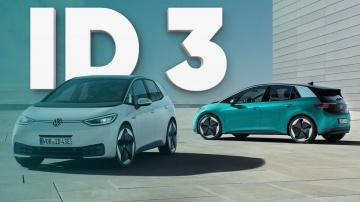 Доступное будущее / VW ID3 Большой тест драйв