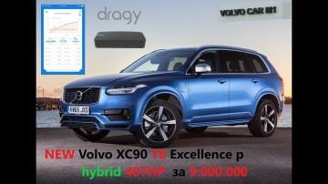 Тест обзор NEW Volvo XC90 T8 Excellence plug-in-hybrid 407HP за 9000000 Замеры 0-100/100-200