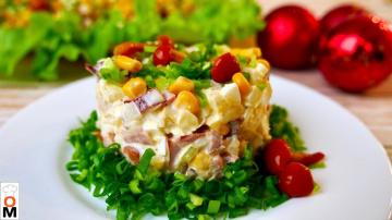 Очень Простой и Вкусный Салат Вы Точно Приготовите Его на Новый год | Ольга Матвей