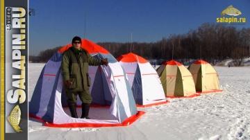 Палатка для зимней рыбалки Нельма 3 люкс от Митек [salapinru]