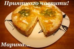 Вкусный творожный пирог с джемом в мультиварке как приготовить пирог с творогом