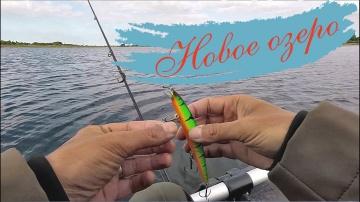 Рыбалка на щуку в июле 2018. Новое озеро Простая рыбалка