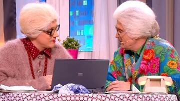 Бабушки и компьютер - Уральские Пельмени - Азбука Уральских Пельменей - С (2020)