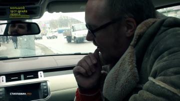 Большой тест-драйв (видеоверсия): Range Rover Evoque
