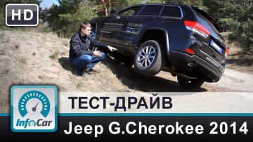 Grand Cherokee 2014 - тест-драйв InfoCar.ua (Полная версия)