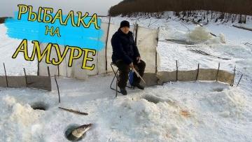 Зимняя рыбалка на Амуре 2020. Корюшка хамса щука.