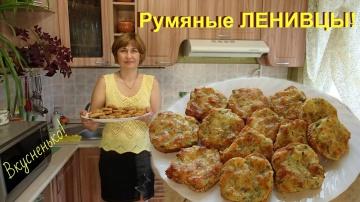 Ольга Уголок Вкусные ЛЕНИВЧИКИ или быстрые горячие бутерброды