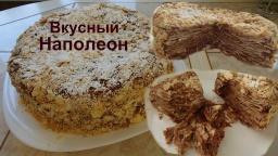 """Ольга Уголок -  Торт """"Наполеон"""" с заварным шоколадным кремом."""