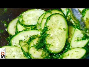 Салат из Огурцов Очень Простой Но Обалденный На Вкус За Копейки