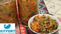 Салат из Баклажанов и Перца на Зиму | Рецепт Юлии Минаевой