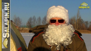 Новогоднее поздравление рыболовов и подведение итогов года [salapinru]