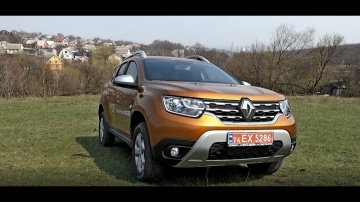 Renault Duster 1.5 DCI 2018-2019 ( Рено Дастер) тест драйв