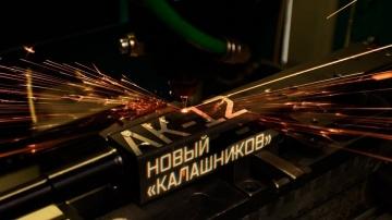 Военная приемка | АК-12 Новый «Калашников»