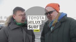 Toyota Hilux Surf и Андрей Бочаров - Большой тест-драйв (Stars) / Big Test Drive