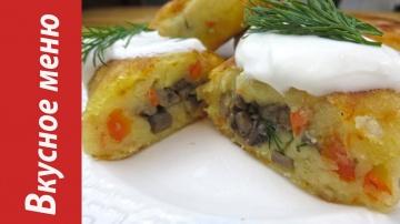 Зразы картофельные с грибами Вкусное меню #54