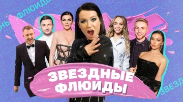 Премия Муз-ТВ Почему не спал Егор Крид / К кому уедет Оля Серябкина Сколько стоит премия