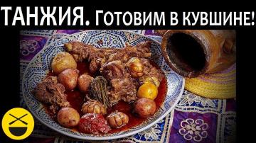 Сталик Ханкишиев ТАНЖИЯ - Волшебный Кувшин Алладина