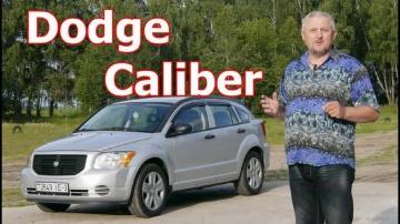 """Додж Калибер/Dodge Caliber """"СЕРЬЕЗНЫЙ МАЛЫШ"""" Видео обзор, тест-драйв."""