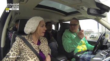 Range Rover Supercharged Риты Митрофановой - Большой тест-драйв (Stars) / Big Test Drive (Stars)