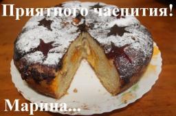 Вкусный абрикосовый пирог в мультиварке как приготовить пирог из абрикоса простой рецепт