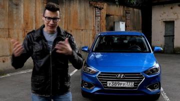 Тест-драйв и обзор Hyundai Solaris 2017 | АвтоВести