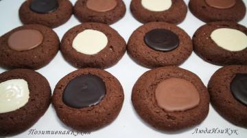 Позитивная Кухня ПЕЧЕНЬЕ РЕЦЕПТ - Печенье с Шоколадной Начинкой - làm BÁNH QUY SOCOLA - Chocolate Co