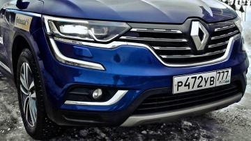 X Trail ОТДЫХАЕТ! Привет КОДИАКУ! Новый Рено КОЛЕОС в России! Тест драйв и обзор Renault Koleos 2017
